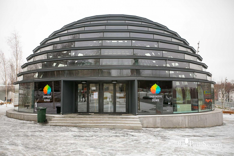 Павильон «Купол», Парк «Зарядье», Москва — ParkSeason