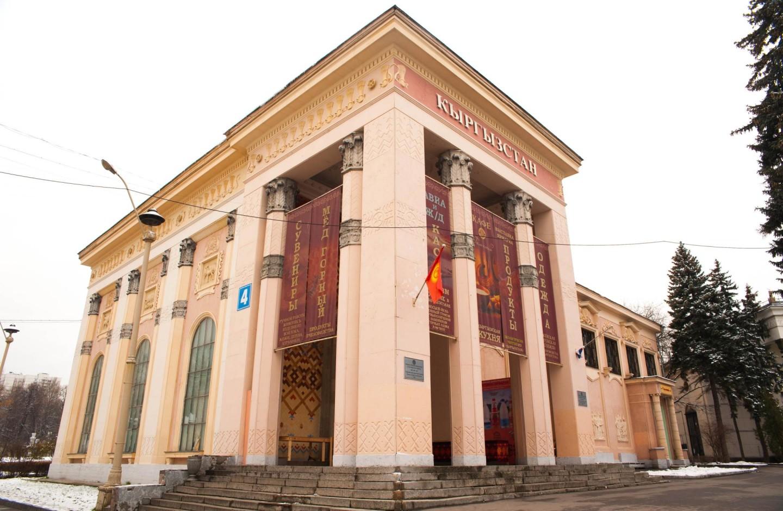 Павильон № 4: «Киргизия» (на реставрации), ВДНХ, Москва — ParkSeason