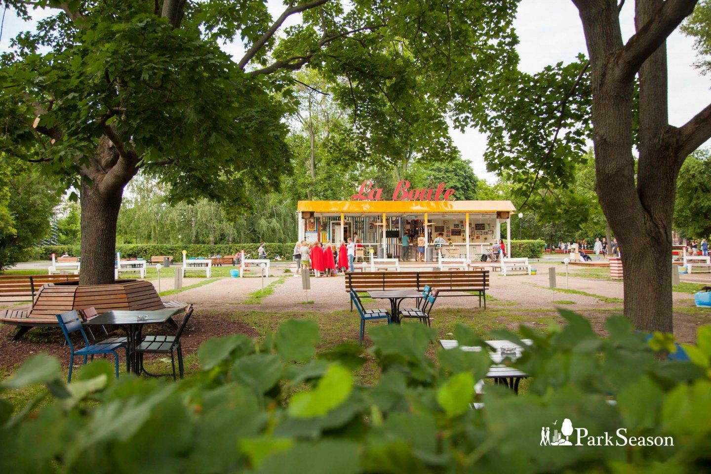 La Boule - Petanque Café (закрыто до мая 2019) — ParkSeason