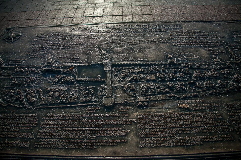 Карта Александровского сада — ParkSeason