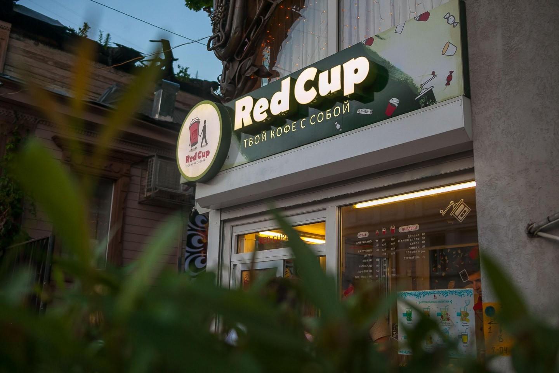 Уличная кофейня «Red Cup» — ParkSeason