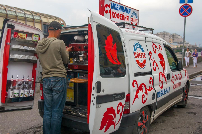 Мобильная кофейня Magic Coffee Club, «Музеон», Москва — ParkSeason