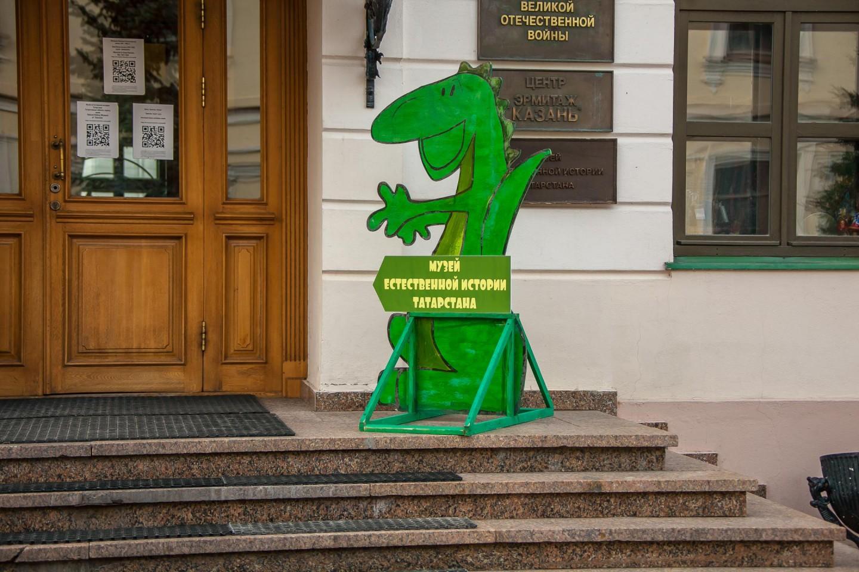 Музей естественной истории Татарстана — ParkSeason
