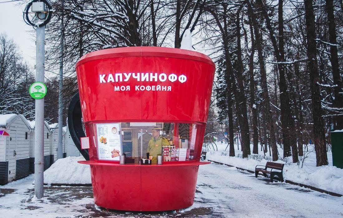 Кофейня «Капучинофф», Парк «Сокольники», Москва — ParkSeason