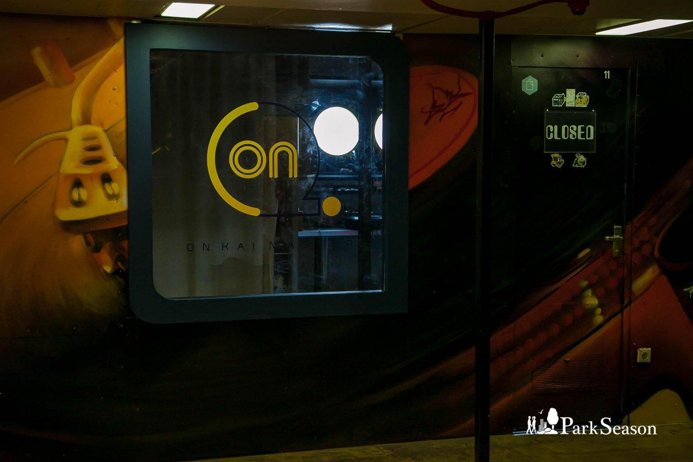 Магазин On Kai Master (закрыт) — ParkSeason