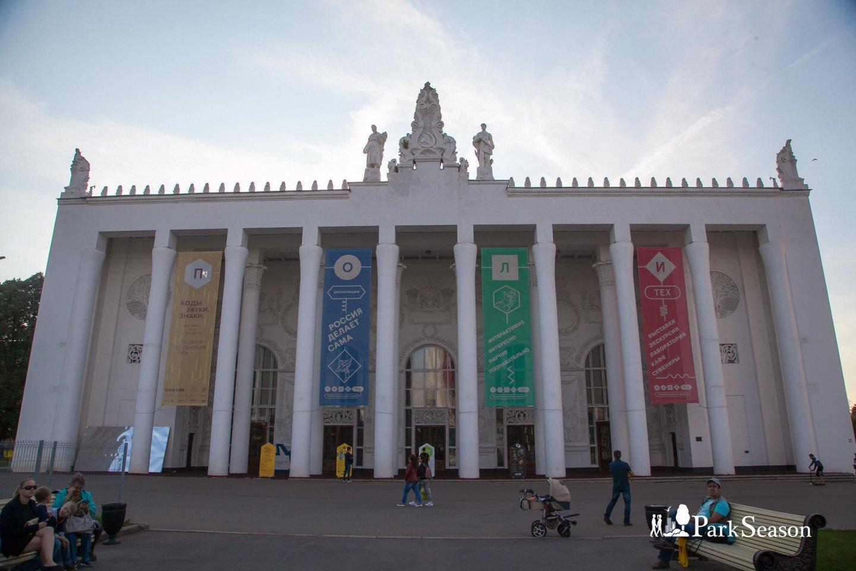 Павильон № 26 «Транспорт» («Хлопок»), ВДНХ, Москва — ParkSeason