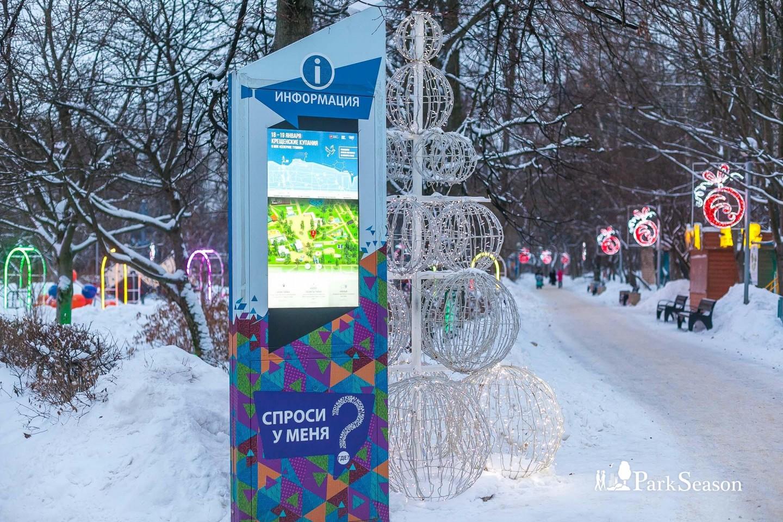 Инфокиоск, Парк «Северное Тушино», Москва — ParkSeason