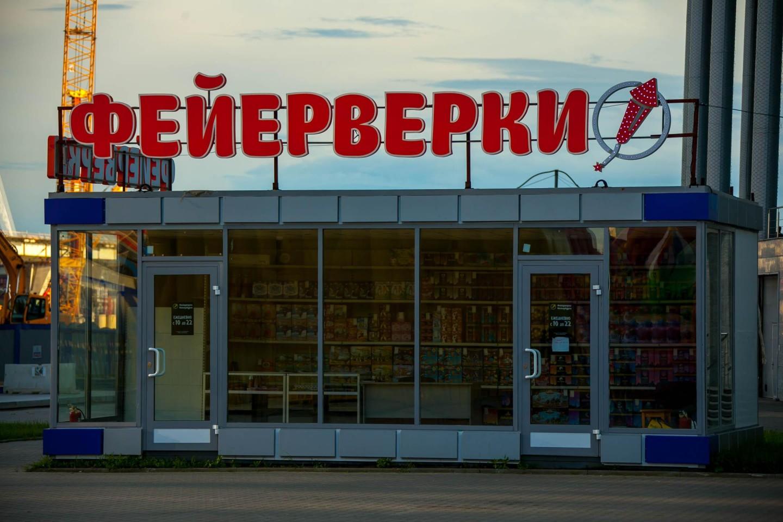 Магазин «Фейерверки» — ParkSeason