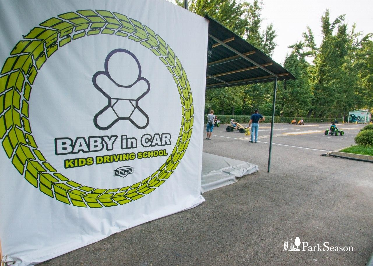 Школа вождения для детей — ParkSeason