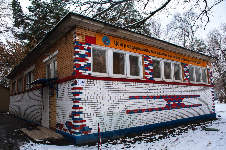 Центр боевых исскуств «ДАМО» (закрыт) — ParkSeason