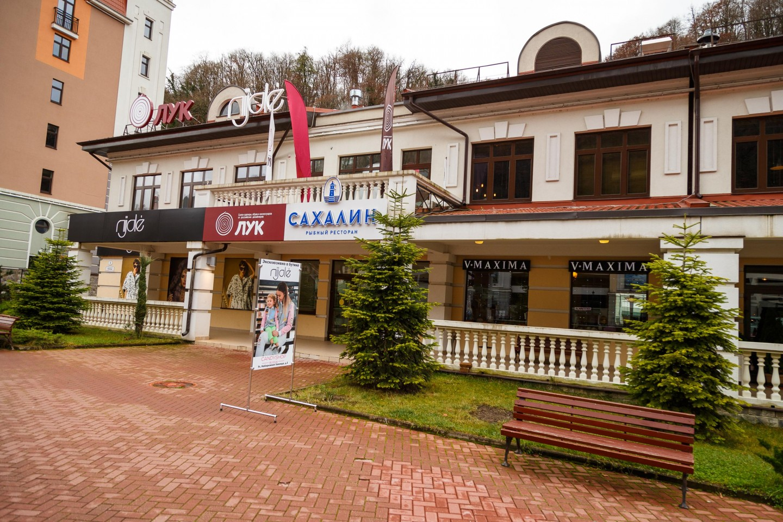 Рыбный ресторан «Сахалин» — ParkSeason