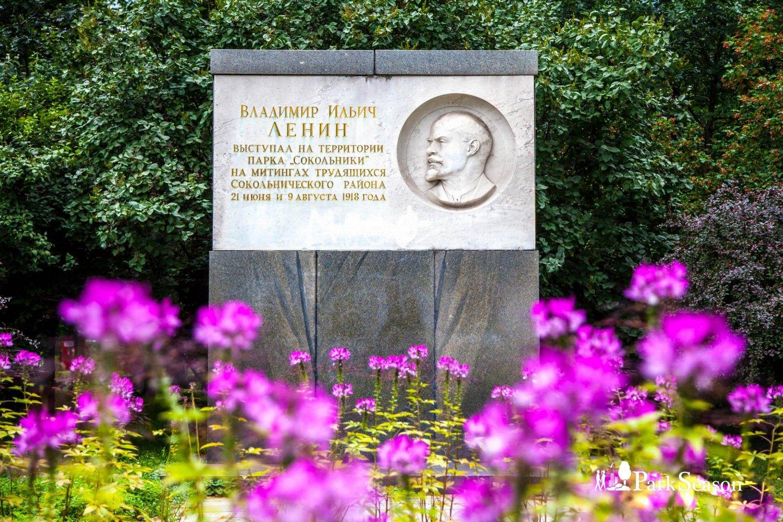 Памятник Ленину, Парк «Сокольники», Москва — ParkSeason