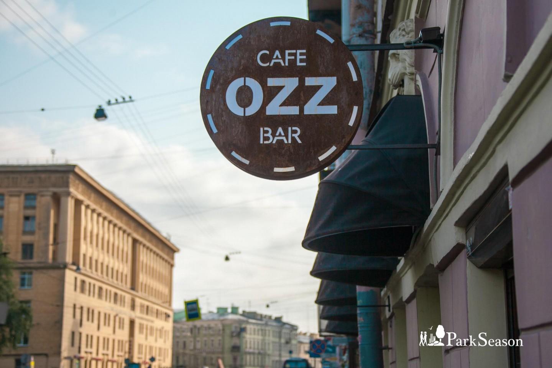Кафе-бар OZZ — ParkSeason