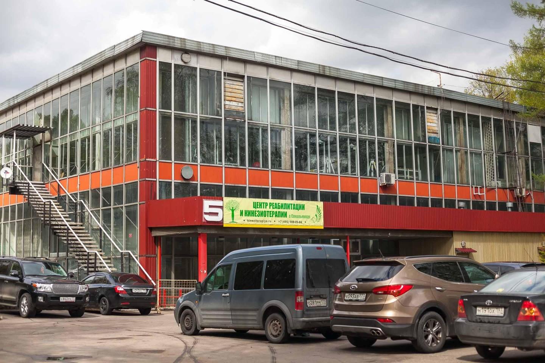 Центр реабилитации и кинезиотерапии, Парк «Сокольники», Москва — ParkSeason