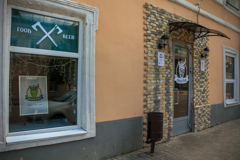 Кафе-бар «Horn Pub» — ParkSeason