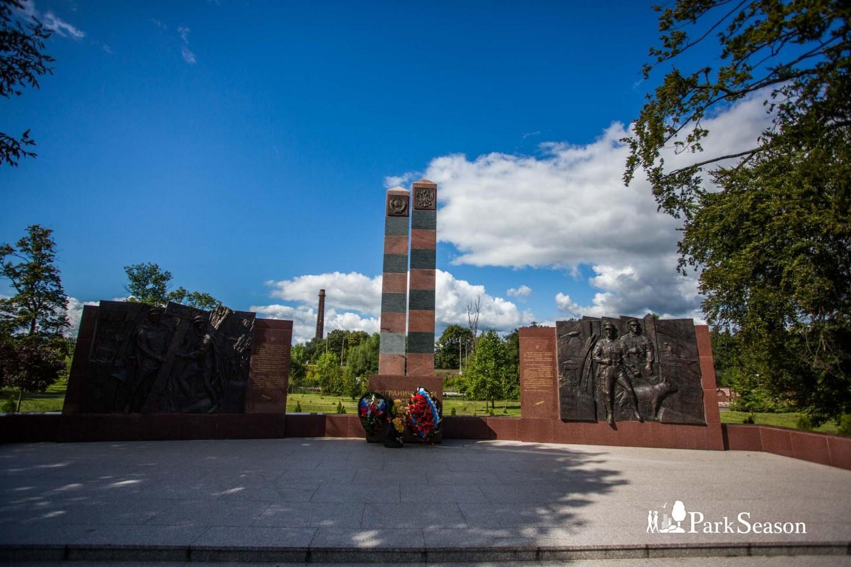 Памятник «Пограничникам всех поколений» — ParkSeason