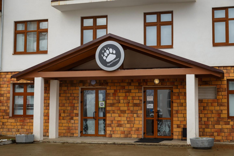 Отель «ПриютПанды» — ParkSeason