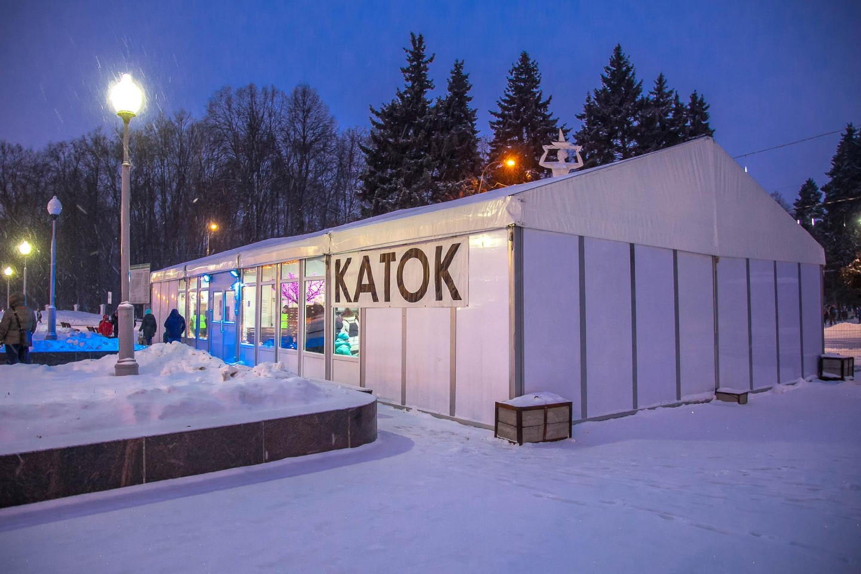 Пункт проката коньков, Парк Северного речного вокзала, Москва — ParkSeason