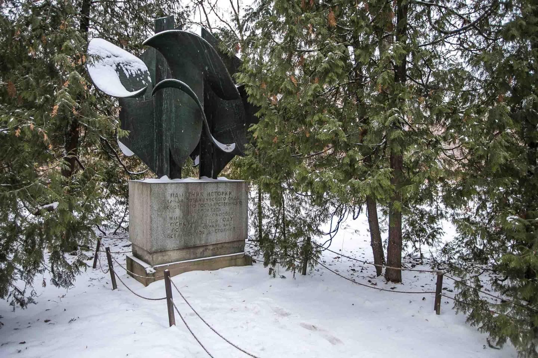 Памятник, Аптекарский огород, Москва — ParkSeason