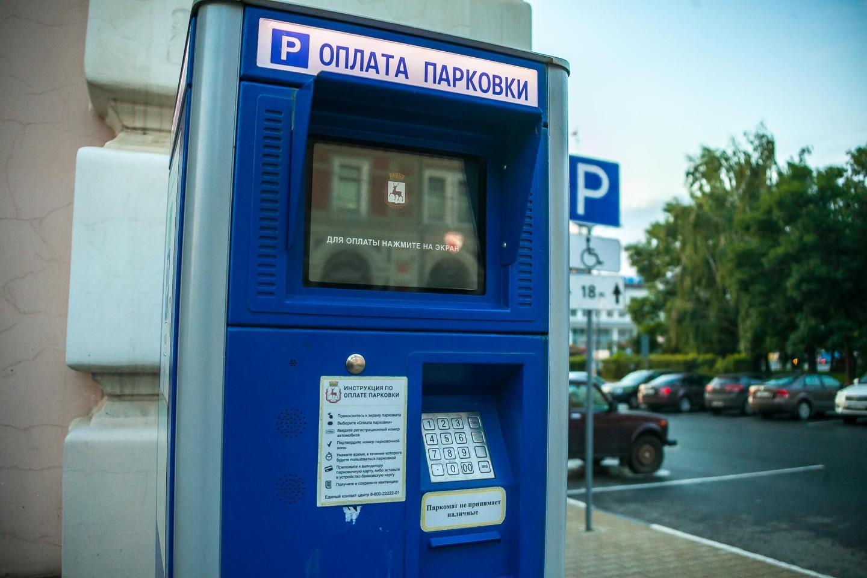 Терминал оплаты парковки — ParkSeason