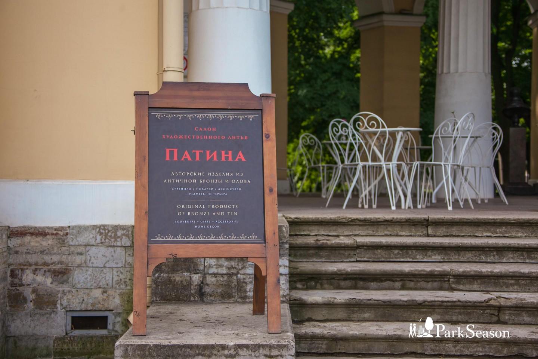 Салон художественного литья «Патина» — ParkSeason