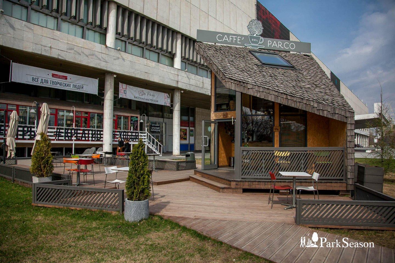 Кофейня Caffe del Parko, «Музеон», Москва — ParkSeason
