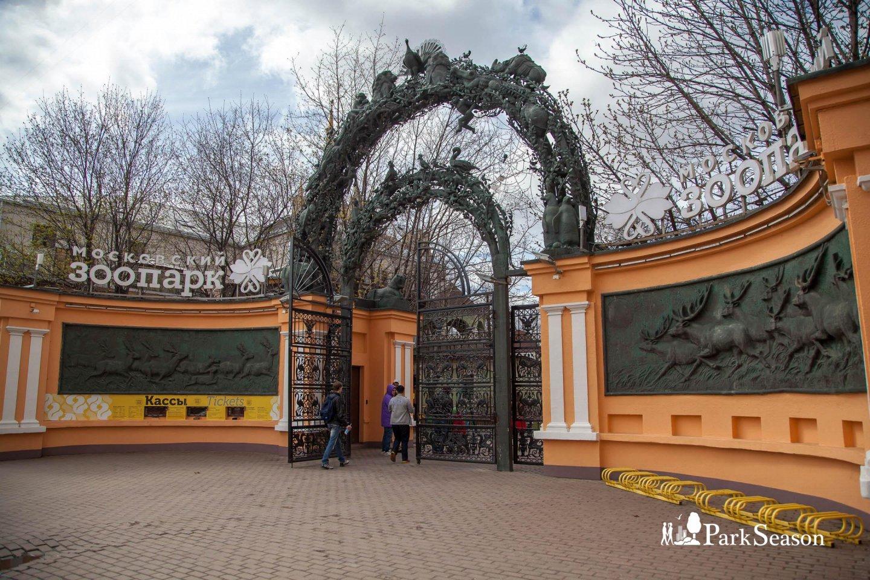 Вход, Московский зоопарк, Москва — ParkSeason