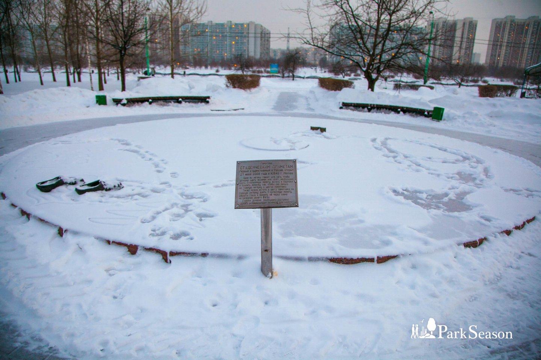 Памятник студенческим приметам — ParkSeason