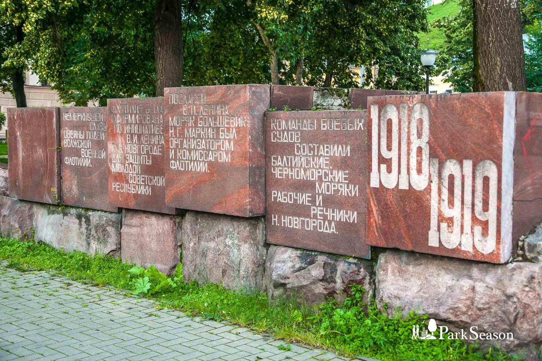 Памятный камень в честь Волжской флотилии — ParkSeason