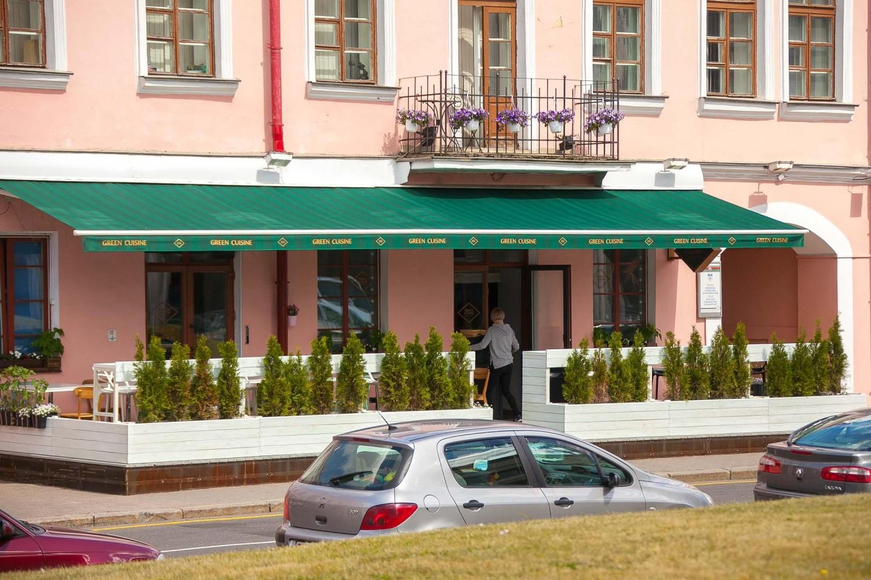 Вегетарианское кафе Green Cuisine — ParkSeason