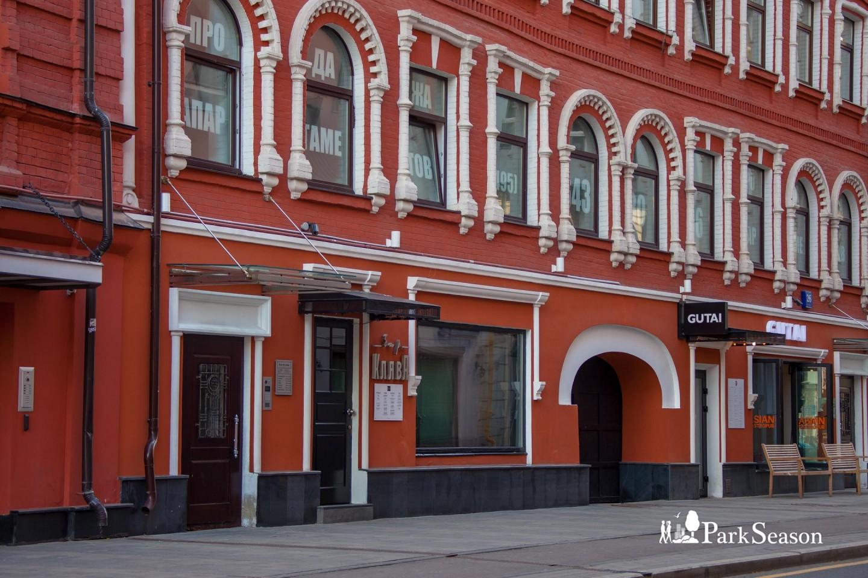 Бар «Клава», Патриаршие пруды, Москва — ParkSeason