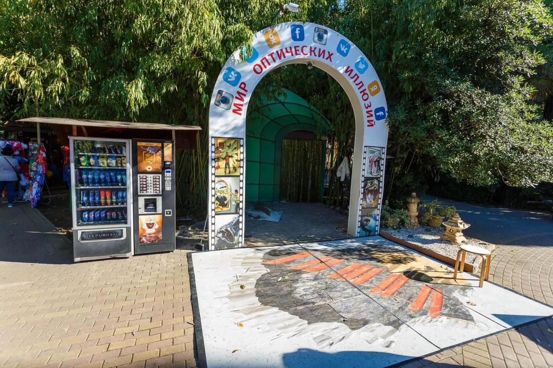 Автомат с едой и напитками — ParkSeason