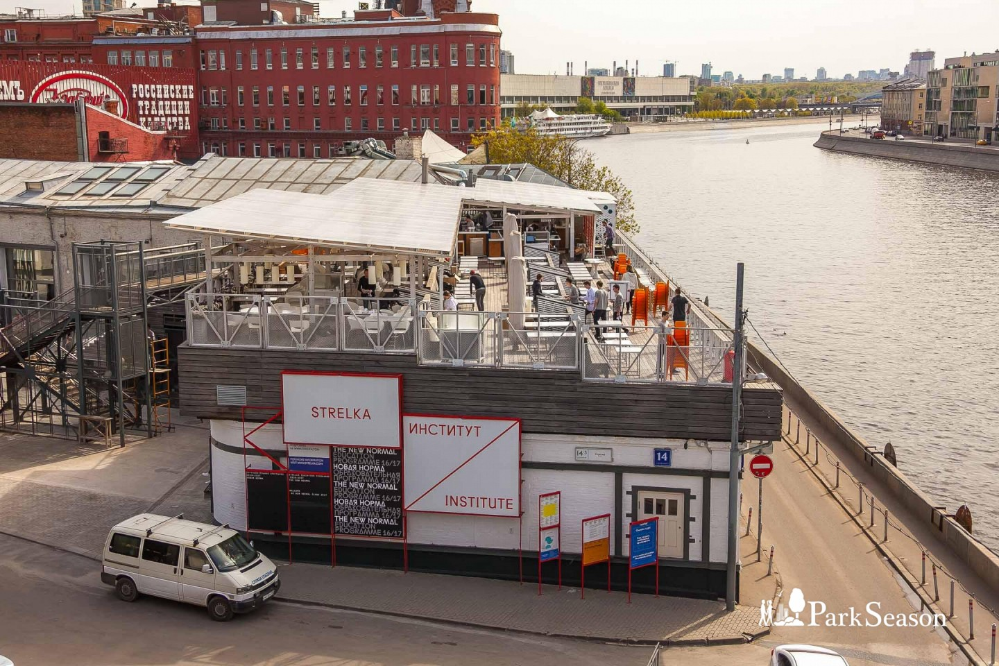 Strelka bar — ParkSeason