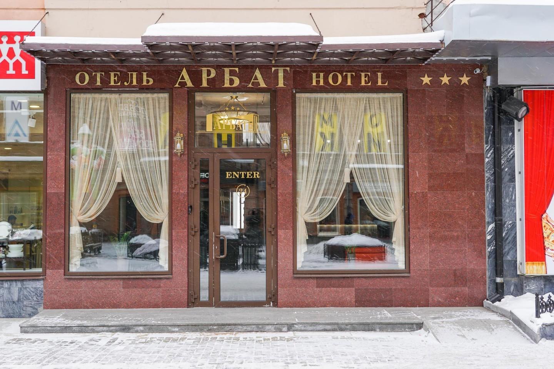 Отель «Арбат» — ParkSeason