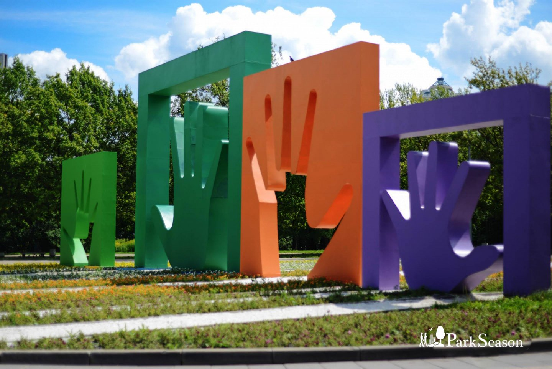 Арт-объект «4 руки — символ семьи», Парк 50-летия Октября, Москва — ParkSeason