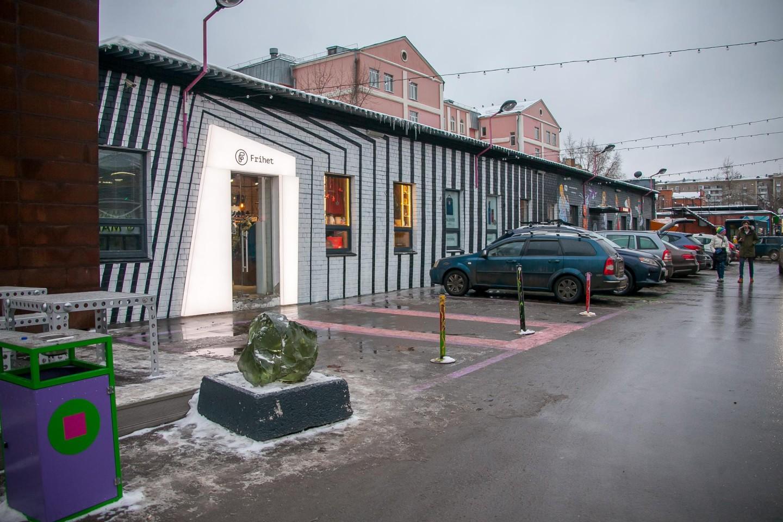 Магазин Frihet — ParkSeason