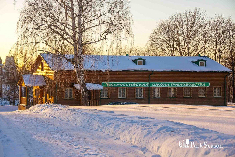 Всероссийская школа пчеловодства, Музей-заповедник «Царицыно», Москва — ParkSeason