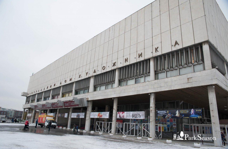 Центральный Дом художника, «Музеон», Москва — ParkSeason