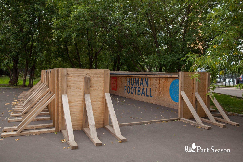 Игровая площадка Human Football, Парк «Красная Пресня», Москва — ParkSeason