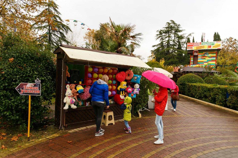 Тир с шариками — ParkSeason