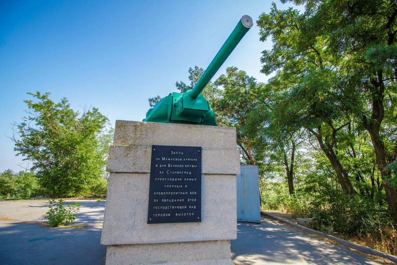 Танковая башня на постаменте — ParkSeason