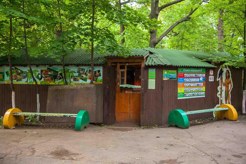 Контактный зоопарк — ParkSeason