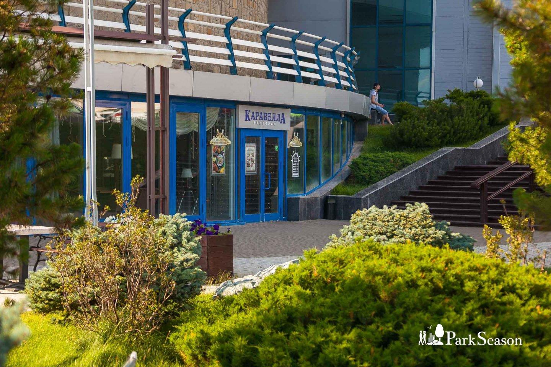 Ресторан «Каравелла» — ParkSeason