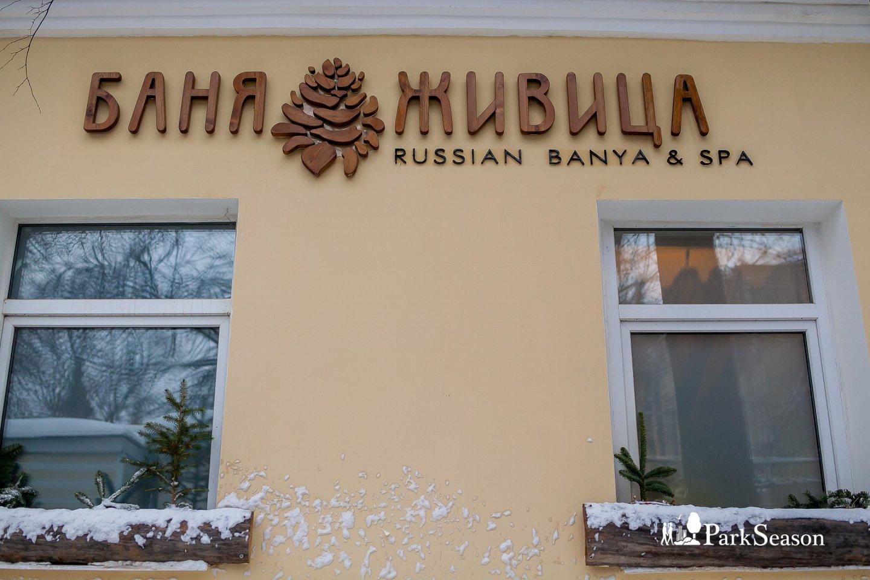 Сибирская баня «Живица», Сад им. Баумана, Москва — ParkSeason
