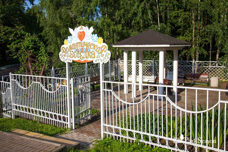 Романтическая беседка, Лианозовский парк, Москва — ParkSeason