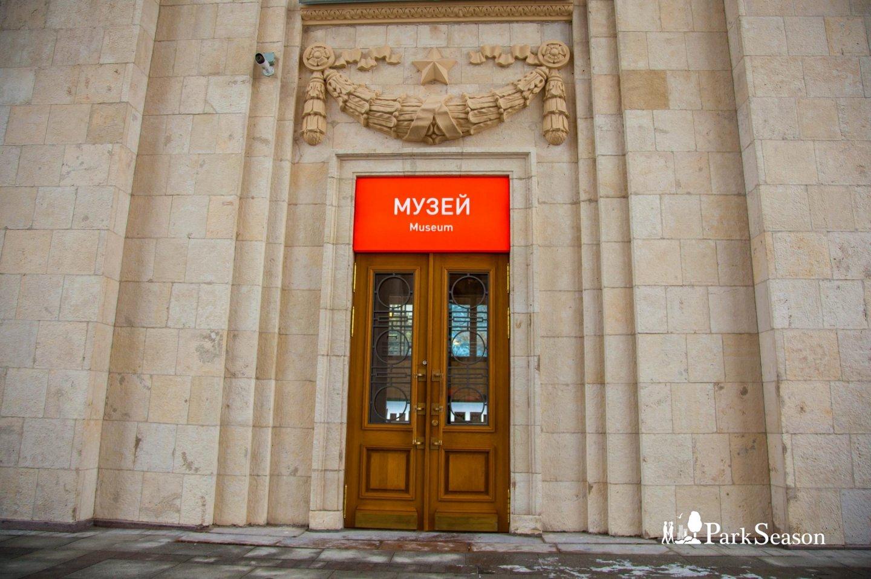 Музей Парка Горького, Парк Горького, Москва — ParkSeason