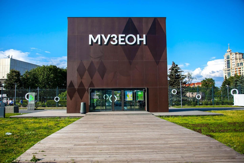 Сувениры, «Музеон», Москва — ParkSeason