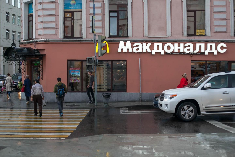 Ресторан быстрого питания «Макдоналдс», Чистые пруды, Москва — ParkSeason
