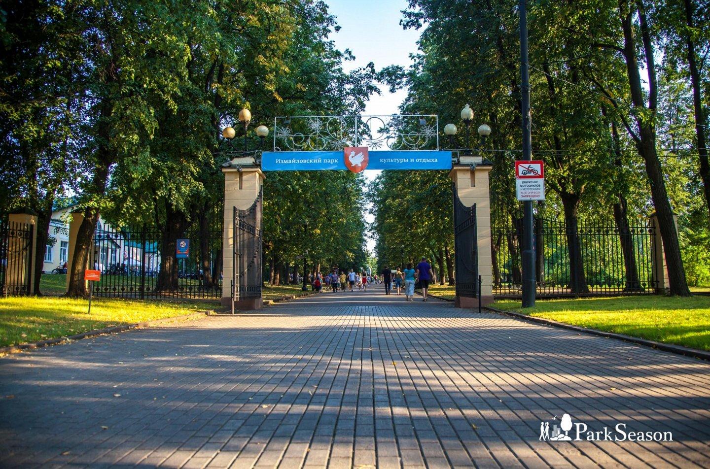 Главный вход, Парк «Измайловский», Москва — ParkSeason