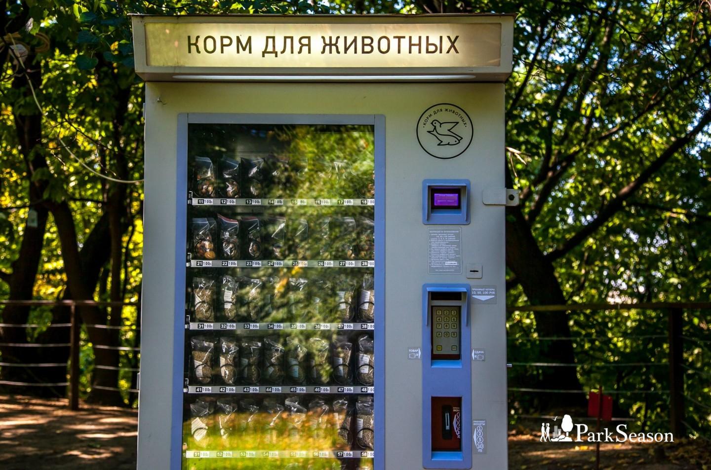 Корм для животных, Воробьевы горы, Москва — ParkSeason